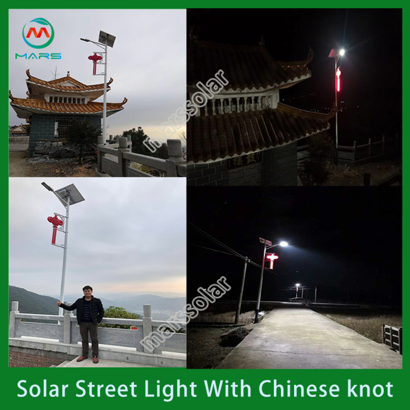 Solar Street Light Price List