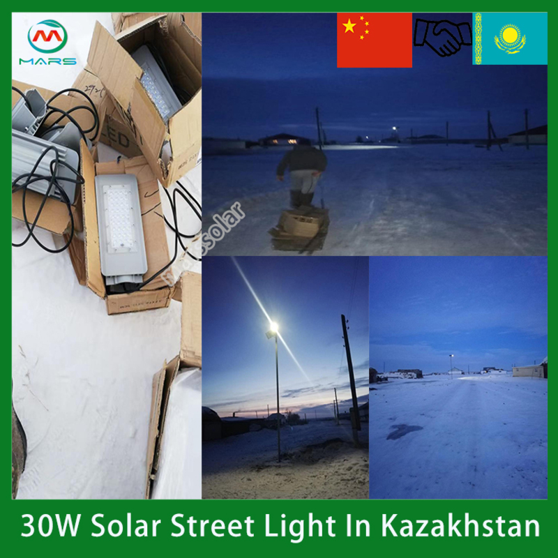 solar led street light price