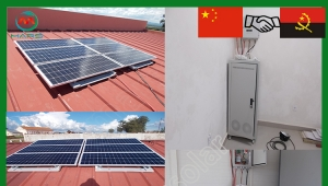 Have you seen all types of solar power system design?