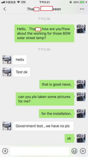 solar powered led lights