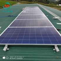 Solar Energy Equipment Manufacturers Cost Of Solar Panel 1KW