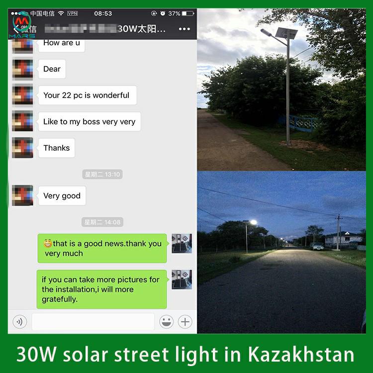 solar powered pole light