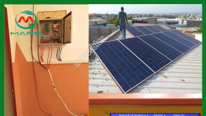 Development status of distributed solar converter kit market in South Africa
