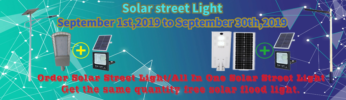 solar street light promotion