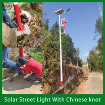 Solar Led Lights Manufacturer 20W Solar Power Lighting System