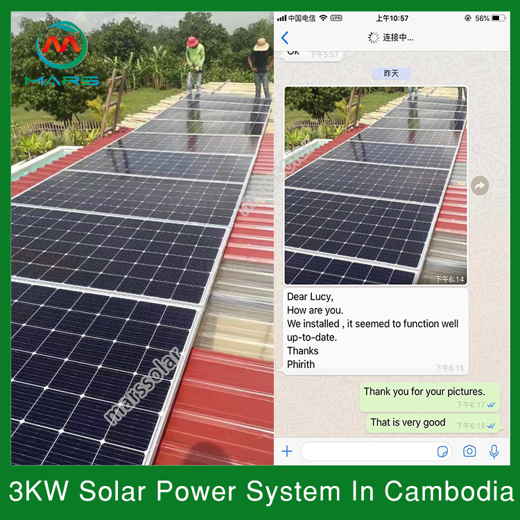 3KW Off Grid Solar System In Cambodia