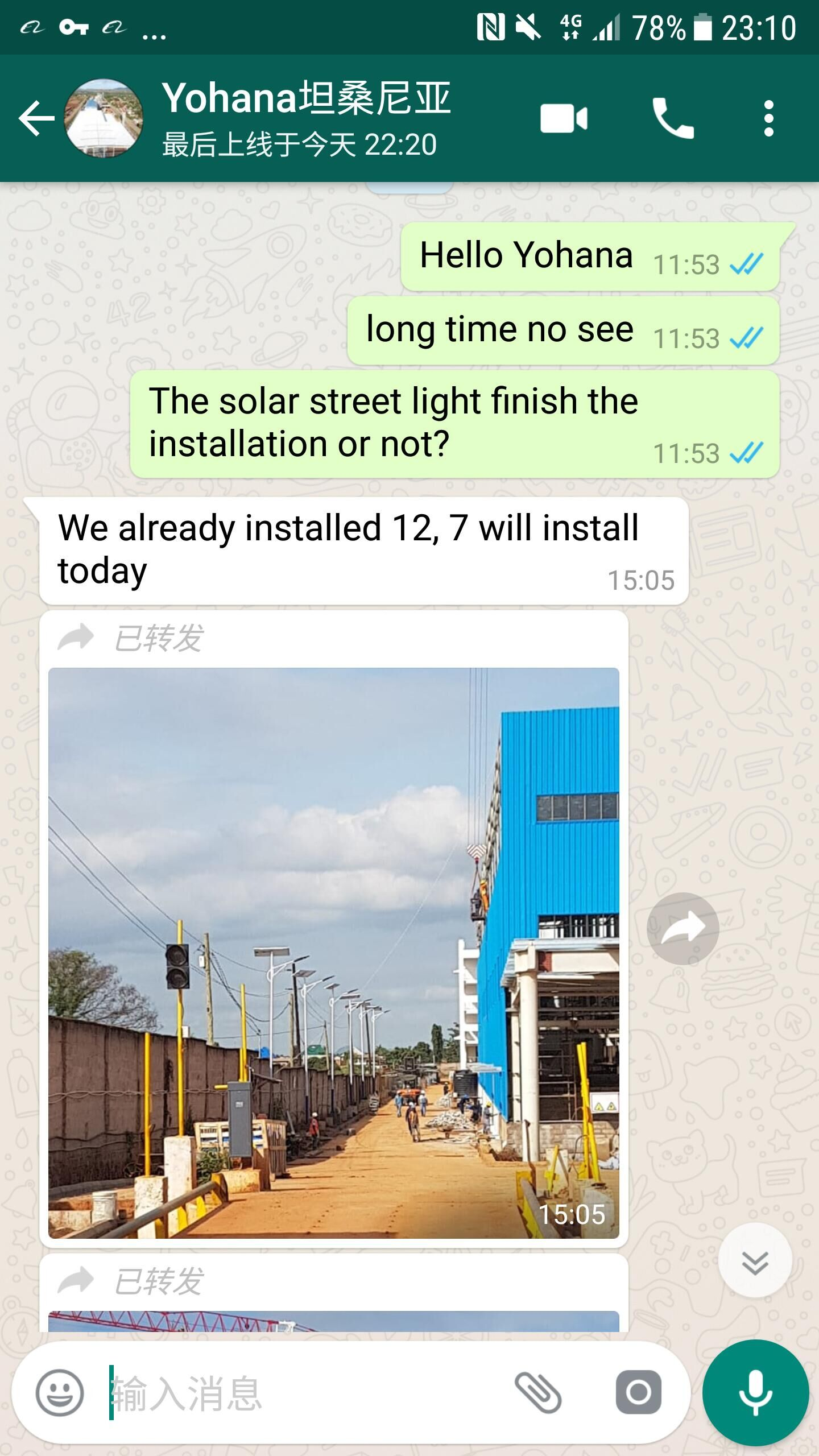 solar light manufacturer