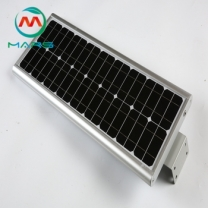 Solar Hybrid Street Lights Manufacturers 30W All In One Solar Motion Light