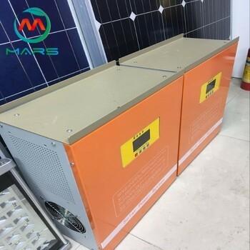 5KW Off Grid Solar Kit