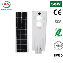 Solar Street Light Manufacturer 50W Solar Pole Lights Outdoor