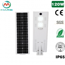 Solar Street Light Manufacturer 120W White Solar Post Lights
