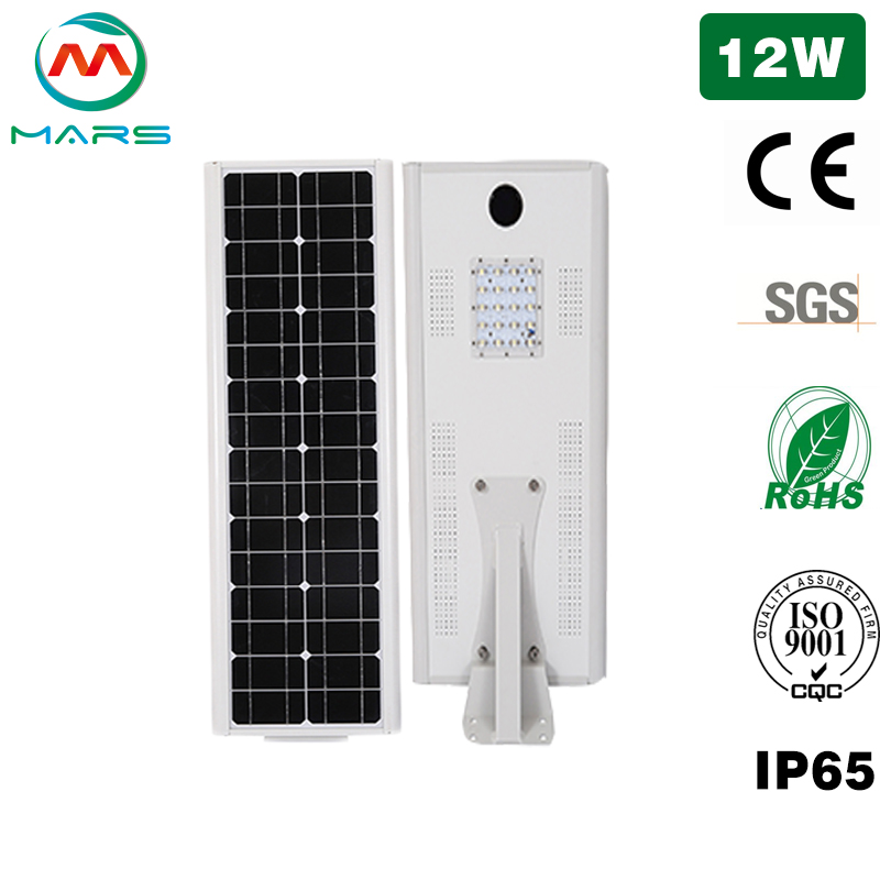 Solar Street Light Manufacturer 12W Solar Lamp Post Top