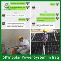 Solar System Manufacturer 5 Kilowatt Sola Panel For Home