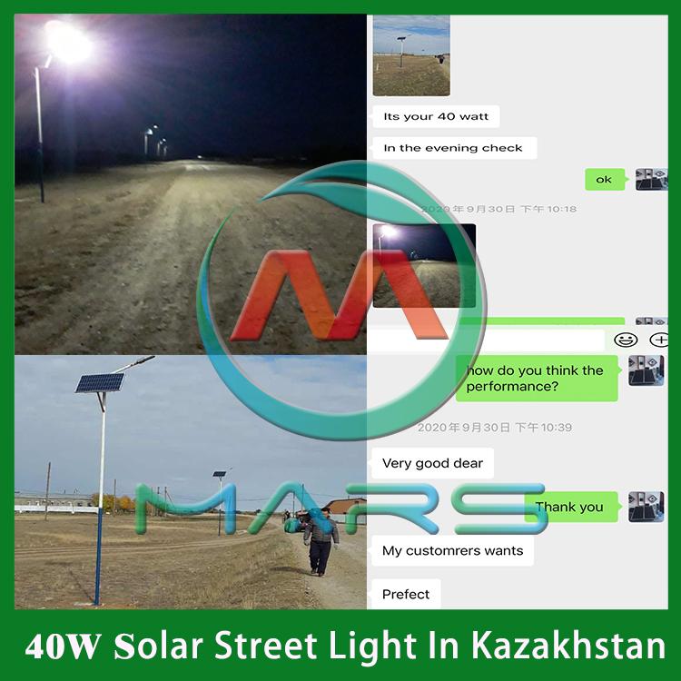 40W Solar Led Street Light In Kazakhstan