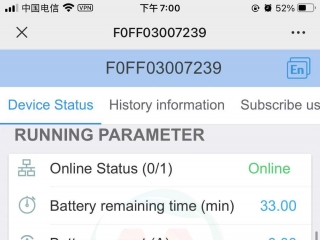 How To Remote Monitor My Household Solar System?