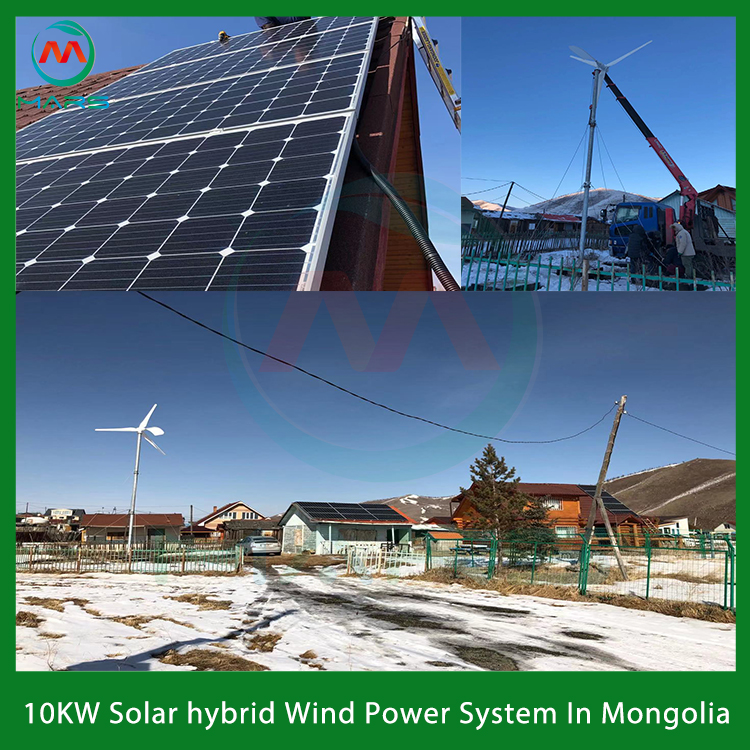 10KW Off Grid Wind And Solar Power System In Mongolia