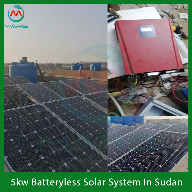 5KW Batteryless Solar System In Sudan