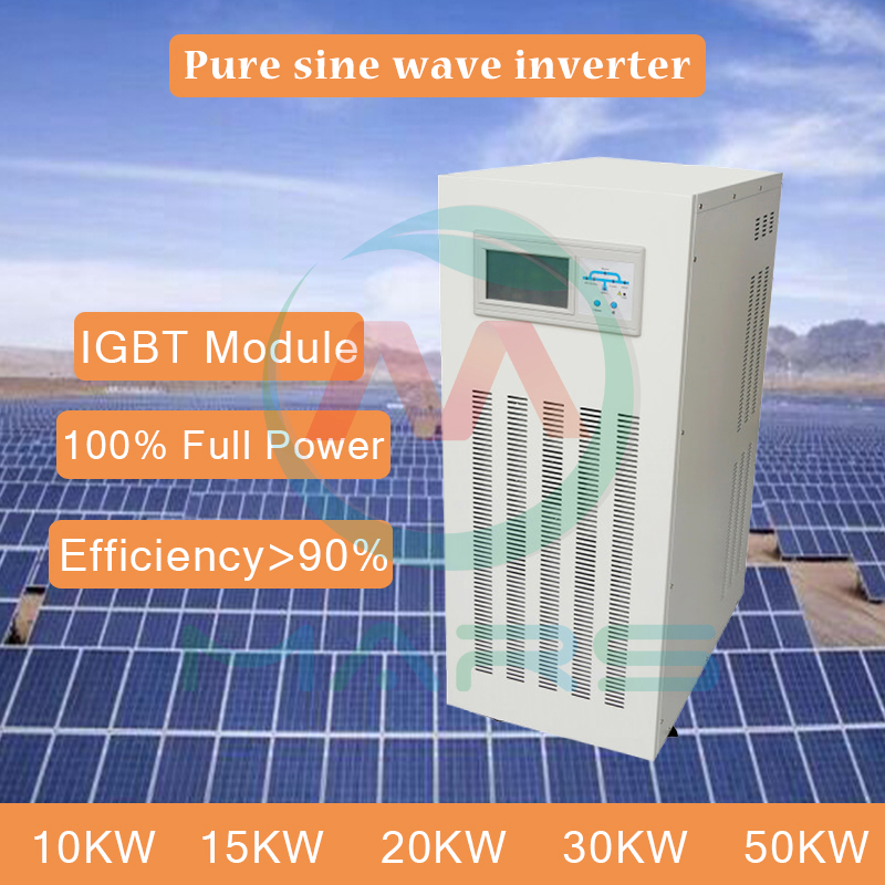 What Are The Advanced Functions And Materials Of Mars Solar PV Inverter?