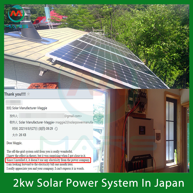 2KW Climate Smart Solar System In Japan
